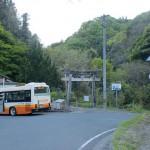 城山バス停(伊予鉄バス・五明線)の画像