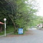 野外活動センターバス停(伊予鉄バス)の画像