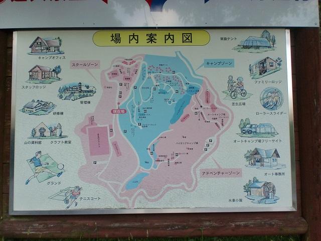 松山市野外活動センター・レインボーハイランドの見取り図の画像