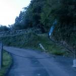 福見川町の三本杉入口の車道の画像