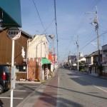 北条駅前バス停(伊予鉄バス)の画像