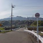 神田橋バス停(伊予鉄バス)の画像