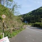 木地口バス停(せとうちバス・木地口線)の画像