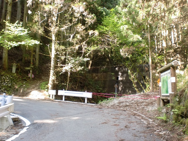 北三方ヶ森の水ヶ峠登山口の画像