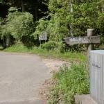 鈍川温泉から楢原山登山口に至る途中の楢原山登山口を示す道標の画像