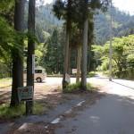鈍川温泉から楢原山登山口に至る途中の林道にある釣堀の画像