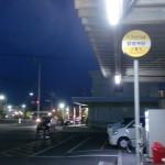 観音寺駅バス停(三豊市コミュニティバス)の画像