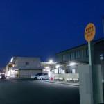 観音寺駅バス停(観音寺市のりあいタクシー)の画像