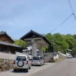 三六九寺(笠松山登山口)の画像