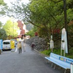 マイントピア別子バス停(別子山地域バス)の画像