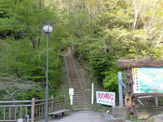 西赤石山・銅山峰の日浦登山口(旧別子銅山跡入口)へのアクセス