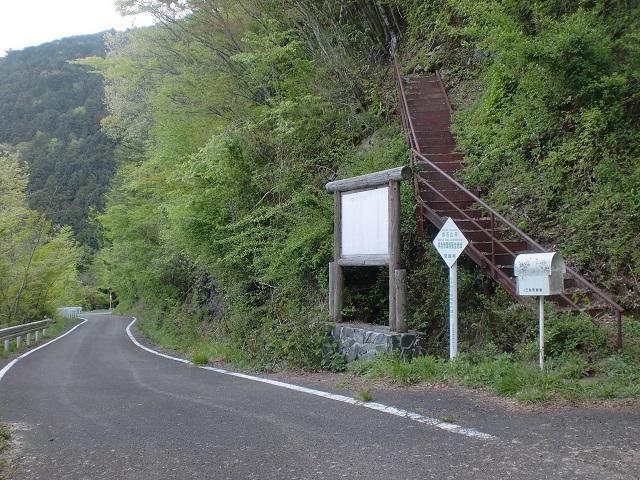 二ツ岳の別子登山口(肉淵・峨蔵林道)にアクセスする方法