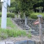 ハネズル山登山口(てらの水のやかた前)の画像