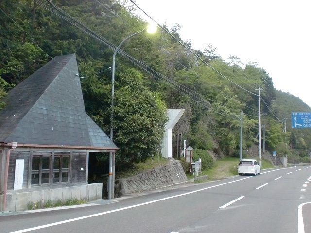 東赤石山の登山口 筏津と瀬場にアクセスする方法※新居浜駅発着