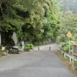 遠登志渓谷遊歩道入口(銅山峰登山口)の画像