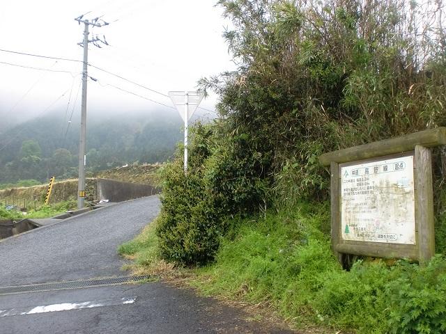 豊受山の登山口 林道高野線入口にアクセスする方法