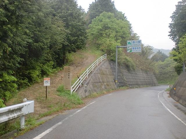金見山・大谷山の登山口 唐谷峠(田野々越)にアクセスする方法