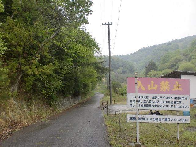 高尾山の登山口にアクセスする方法(田野々バス停から歩く)