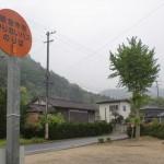 田野々バス停(観音寺市のりあいタクシー「五郷高室線」)の画像