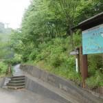 雲辺寺ロープウェイのりば前にある雲辺寺山登山道入口の画像