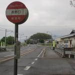 長野口バス停(三豊市コミュニティバス)の画像