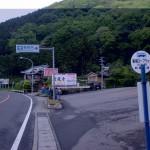 箸蔵ロープウェイ(リフト前)バス停(四国交通)の画像