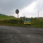 讃岐財田の百丁石(箸蔵街道)の手前のT字路の画像