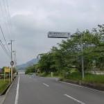 県道202号線沿いにある香川県森林センターに入るT字路の画像