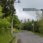 香川県森林センター手前のT字路の画像
