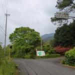 香川県森林センター入口の画像