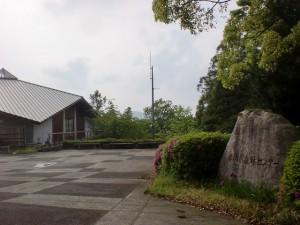 香川県森林センターの画像