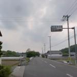 県道202号線から尾瀬神社に至る林道に入る個所の画像