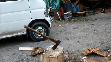 正しい薪の割り方(登山口ねっと!流薪割術入門)