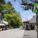 大窪寺バス停(さぬき市コミュニティバス・志度~多和線)の画像