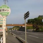 道の駅みろくバス停(さぬき市コミュニティバス)