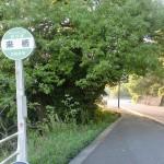 来栖バス停(さぬき市コミュニティバス「志度~多和線」)