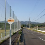 総合運動公園バス停(三木町コミュニティバス)