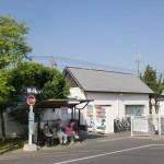 琴電の高田駅と山田地区乗合タクシー(どんぐり号)の高田駅バス停