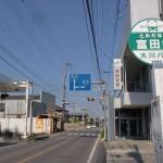 富田中バス停(大川バス・引田線)
