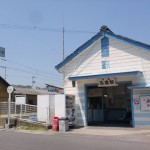 琴電志度駅と琴電志度駅バス停の画像