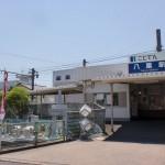琴平電鉄(ことでん)の八栗駅