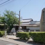 源平合戦史跡「総門跡」(八栗駅近く)