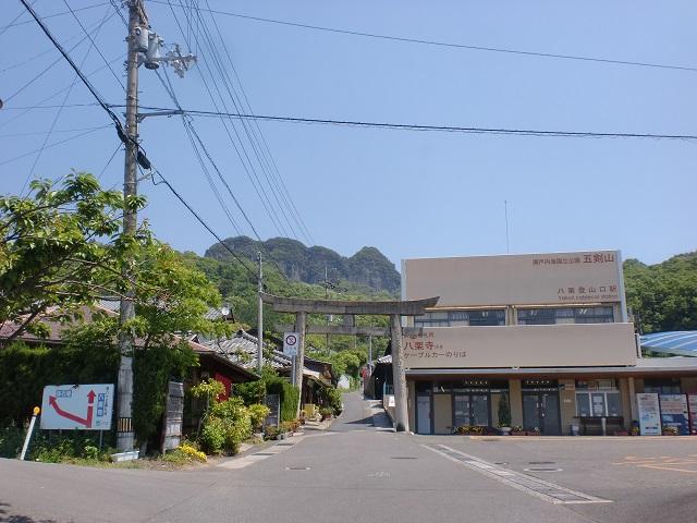 五剣山の登山口 ケーブルカーの八栗登山口駅にアクセスする方法