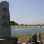 五剣山の登山口 八栗寺の裏参道入口にアクセスする方法