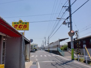 琴平電鉄の六万寺駅