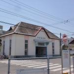 琴電屋島駅の画像