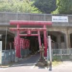 栗林公園北口駅前にある中野稲荷神社参道入口