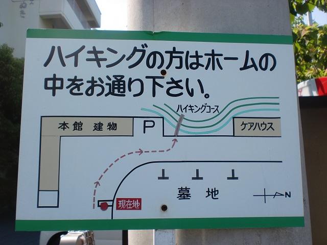 社会福祉法人さぬき敷地内の石清尾山の登山口までの見取り図