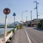 由良バス停(ことでんバス)