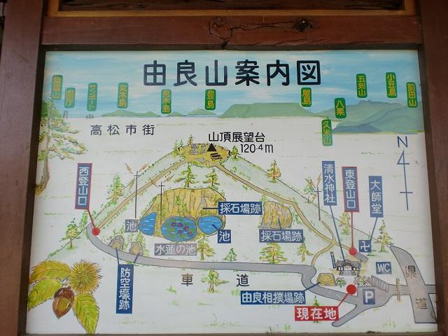 由良山(高松市)の登山口に設置されている由良山の案内図